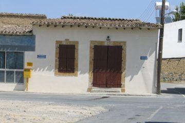 Αναπαλαιωμένο παραδοσιακό καφενείο - Καφενείο Χριστοφή Τομασίδη